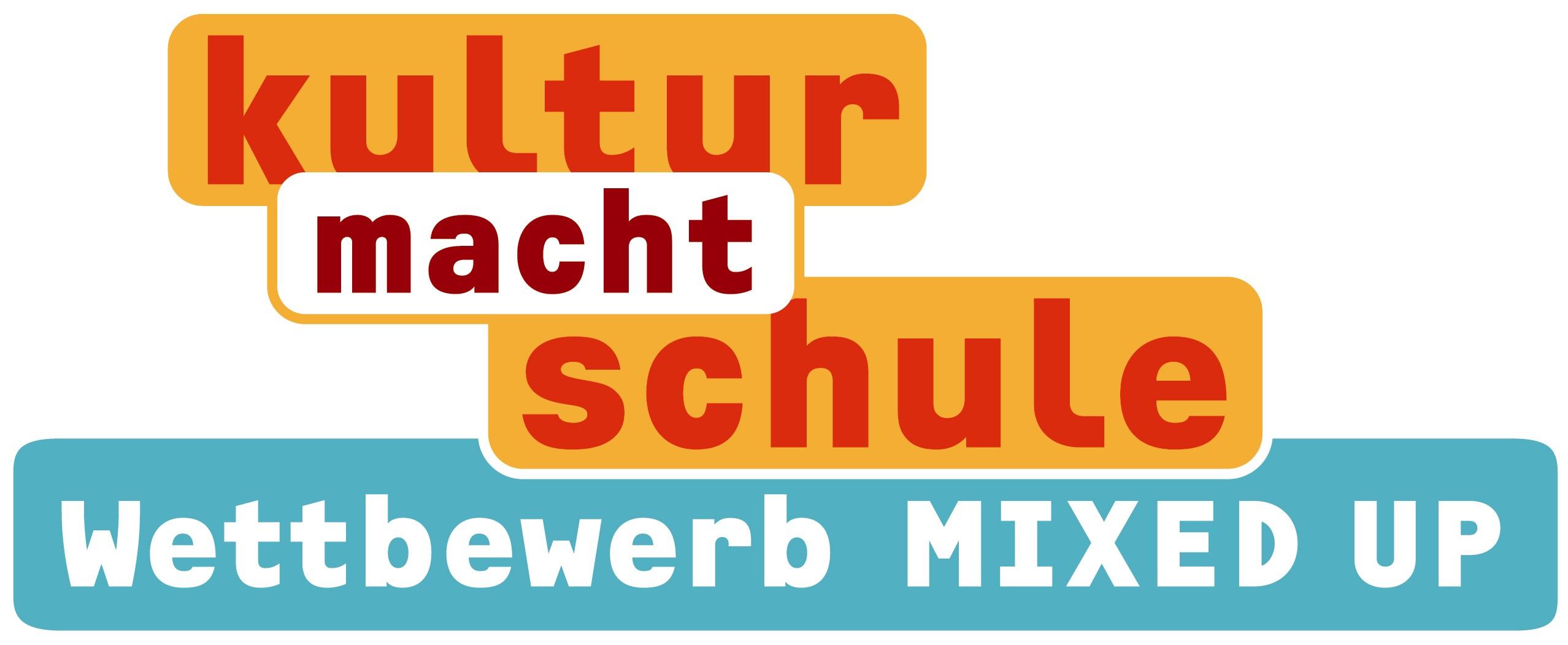 KMS_Logo_mixedup_4c